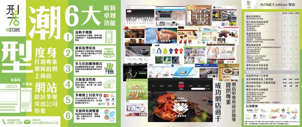 leaflet1-02