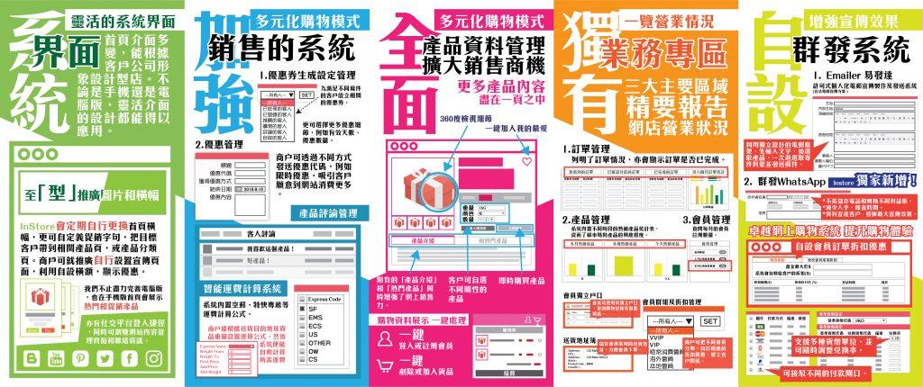 leaflet2-02