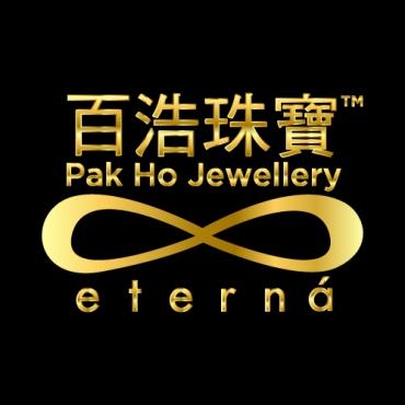 pak_ho_logo