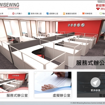 wisewing