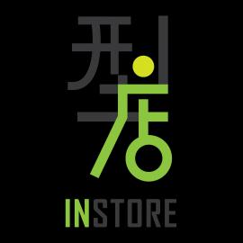 INSTORE_LOGO_OUTLINE-01